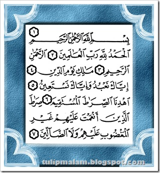 surah20al-fatihah