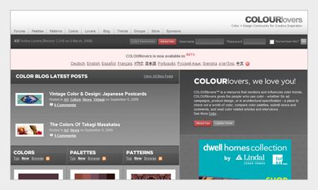 tips pemilihan warna untuk desain grafis menggunakan colourlovers