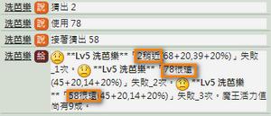 2010-07-03_085215