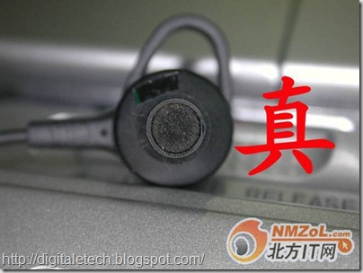 fake audio-technica ck5-4