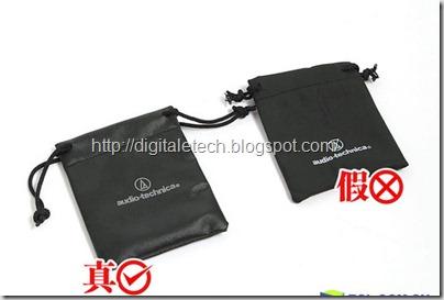 fake audio-technica ac7-4
