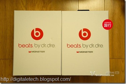fake Monster Beats Studio HD--3