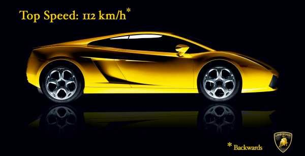 The Maximum: 112 km/h!
