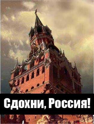Медведев: Экономика России может уйти в глубокую рецессию - Цензор.НЕТ 3595