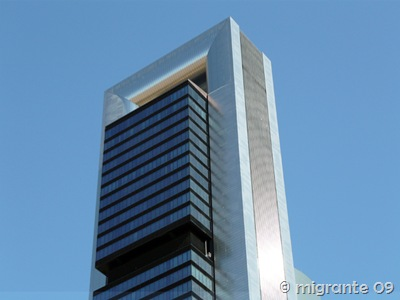 detalle torre caja madrid