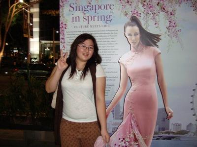 singapore spring