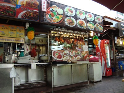 hainam food court