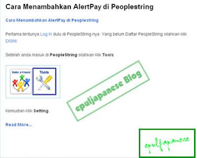 epuljapanese Blog