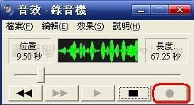 csie-tw.blogspot.com (6)