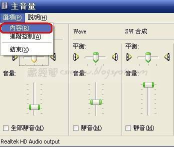 csie-tw.blogspot.com (2)