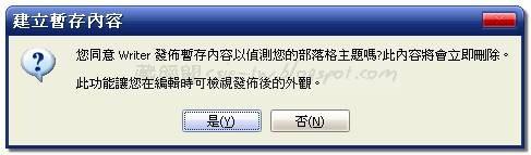 csie-tw.blogspot.com (3)