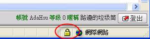 加密傳輸模式