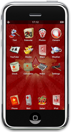 China Style theme for iPhone