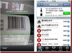 sa_shop01