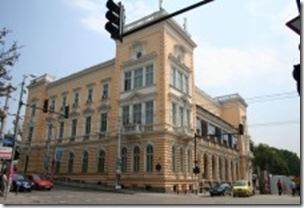 CentralMilitaryClubSofiaBulgaria