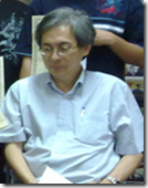 Lim Chong, the Chess Overboard columnist