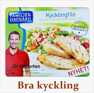 Dafgård Kycklingfilé