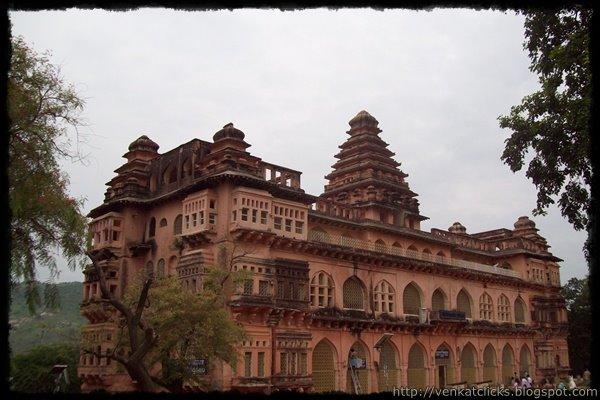 சந்திரகிரி