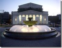 фонтан у БТ