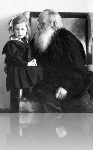 1909 год. Лев Николаевич Толстой с внучкой Танечкой Сухотиной.