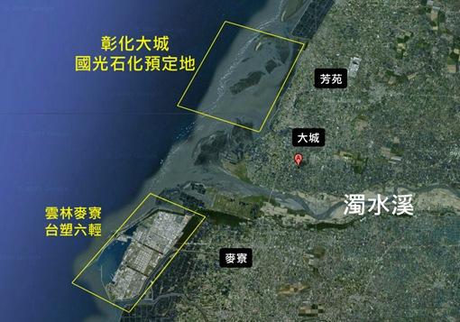「大城濕地位置」的圖片搜尋結果