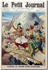 Gli Albanesi combatterono, invece la Grecia fu creata dalle grandi potenze