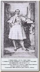 Il Re Otto I con fustanella (costume nazionale albanese)