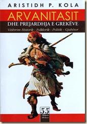 Copertina del libro (versione albanese)