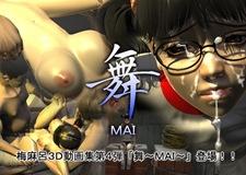 Mai_L