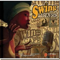 swing_cafe