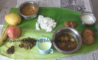 Shama Lunch