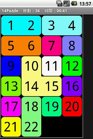 【免費解謎App】14Puzzle Full Ver.-APP點子