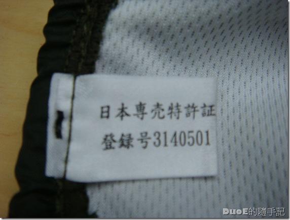 DSC00569