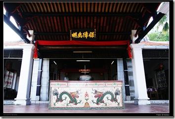 san poh temple5