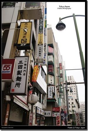 Toward Tokyo5