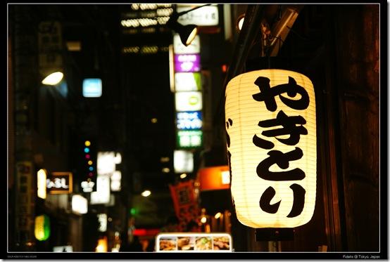 Shimbashi9