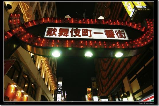 Shinjuku9
