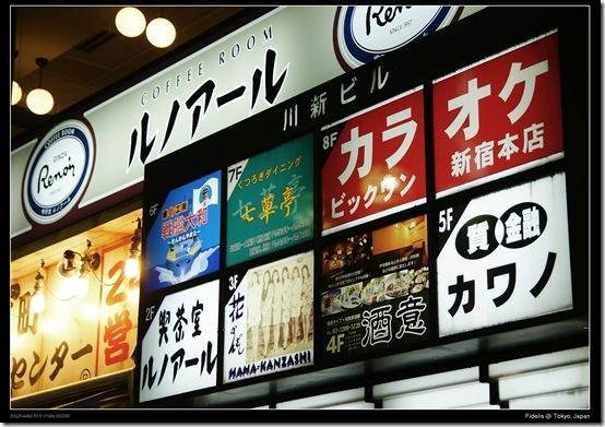 Shinjuku7