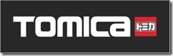 tomica_logo