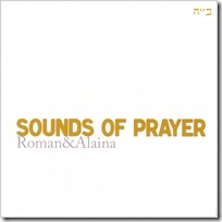 Roman & Alaina - Sounds of Prayer