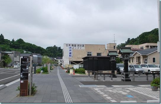 Sendai 007
