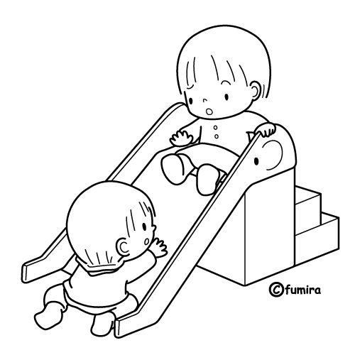 Niños peleando para colorear - Imagui