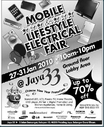 Malaysia_Sale_mobile-electrical-fair