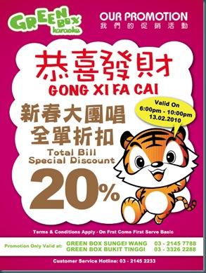 Promotion_Malaysia_cny_gb
