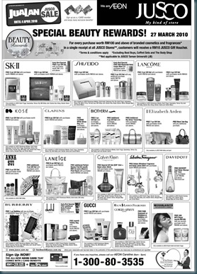 jusco-beauty-rewards