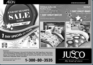 jusco-bedding-sale
