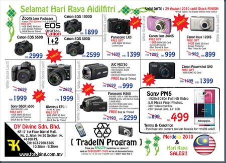 Digital_Mall_Merdeka_Raya_Sale