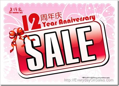 LHK Anniversary Sale AO poster.FA