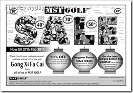 mst_golf-sale