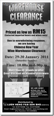 Wine-Warehouse-Clearance-1